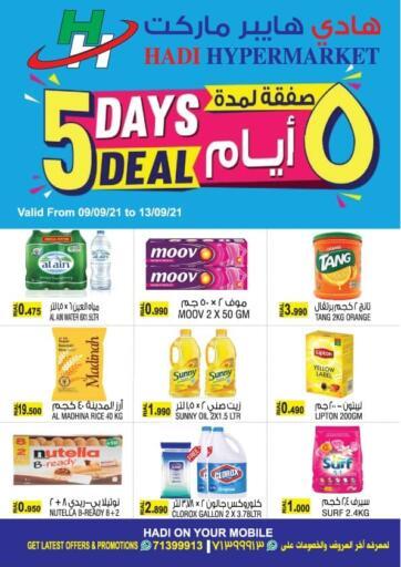 Oman - Salalah Hadi Hypermarket offers in D4D Online. 5 Days Deal. . Till 13th September