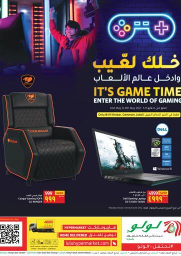 KSA, Saudi Arabia, Saudi - Jubail LULU Hypermarket  offers in D4D Online. Its Game Time. . Till 08th May