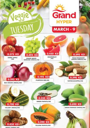 Kuwait Grand Hyper offers in D4D Online. Veggie Tuesday. . Only On 09th March