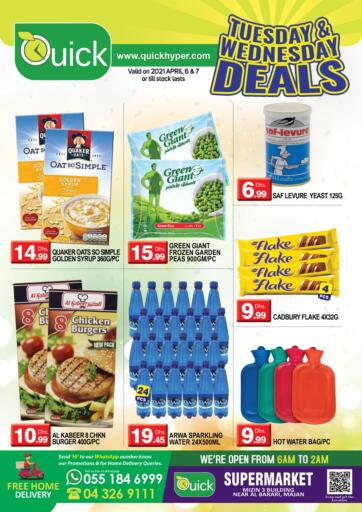 UAE - Dubai Quick Group offers in D4D Online. Tuesday & Wednesday Deals. . Till 07th April