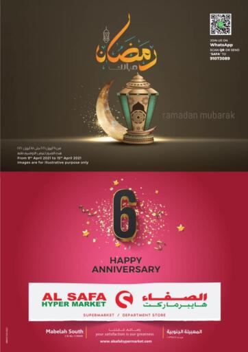 Oman - Muscat Al Safa Hypermarket offers in D4D Online. Ramadan Mubarak & 6th Anniversary. . Till 15th April