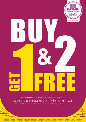 Qatar - Al Shamal Rawabi Hypermarkets offers in D4D Online. Buy 2 Get 1 Free. Buy 2 Get 1 Free Offers  Are Available At Rawabi Hypermarkets Till 27th January. Offers Are Valid Enjoy! . Till 27th January