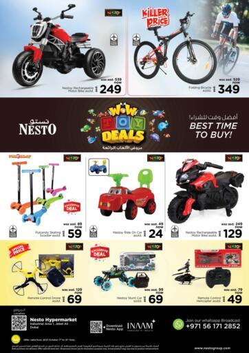 UAE - Dubai Nesto Hypermarket offers in D4D Online. Toyes Fest -Jabel Ali Dubai. . Till 23rd October
