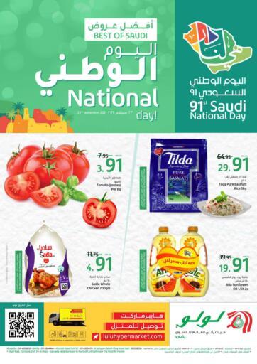 KSA, Saudi Arabia, Saudi - Dammam LULU Hypermarket  offers in D4D Online. National Day. . Only 23rd September