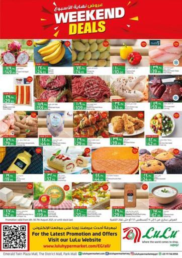 Egypt - Cairo Lulu Hypermarket  offers in D4D Online. Weekend Deals. Weekend Deals Available At Lulu Hypermarket .Offer Valid Till 7th August.. Hurry Up!!. Till 7th August