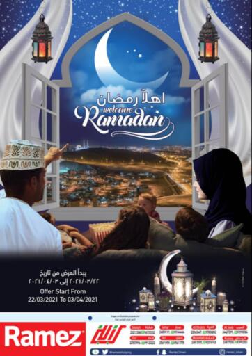 Oman - Sohar Ramez  offers in D4D Online. Welcome Ramadan. . Till 03rd April
