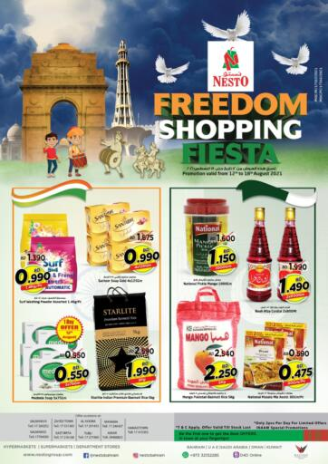 Bahrain NESTO  offers in D4D Online. Freedom Shopping Fiesta. Freedom Shopping Fiesta @ NESTO!! Get Unbelievable Discounts On Groceries, Fruits, Vegetables &  Much More At Nesto. Avail This Offer Till 18th August. Hurry Now!! Have a Good Shopping!!. Till 18th August