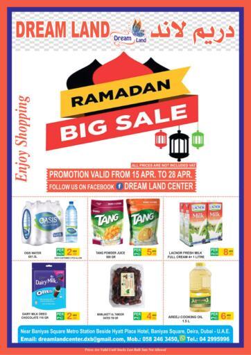 UAE - Dubai Dream Land offers in D4D Online. Ramadan Big Sale. . Till 28th April