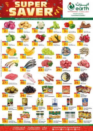 UAE - Dubai Earth Supermarket offers in D4D Online. Super Saver. Super Saver At Earth Supermarket Available On Fresh Fruits And Vegetables, etc .Offer Valid Till 10th October 2021.  Enjoy Shopping!!!  . Till 10th October
