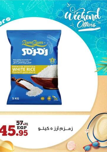 Egypt - Cairo Awlad Ragab offers in D4D Online. Weekend Offers. . Till 21st August