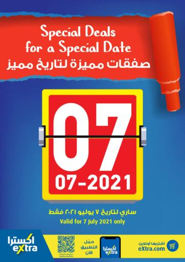 Oman - Sohar eXtra offers in D4D Online. Special Deals For a Special Date. . Only on 7th July