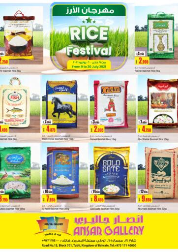 Bahrain Ansar Gallery offers in D4D Online. Rice Festival. Rice Festival at Ansar Gallery! Get all your products at reduced prices Till 20th July. Happy Shopping!!!. Till 20th July