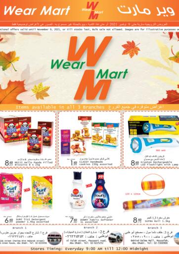 UAE - Abu Dhabi Wear Mart offers in D4D Online. Special Offer. . Till 9th November