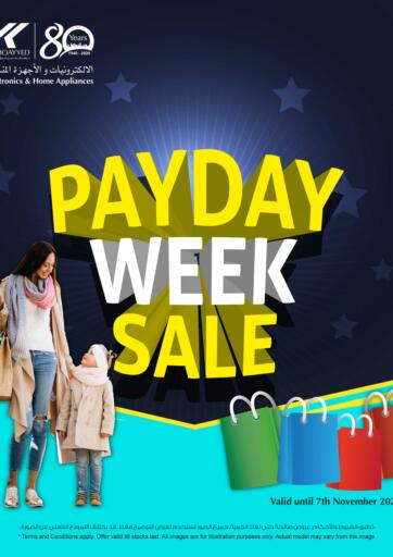 Bahrain Y.K. Almoayyed & Sons ( Electronics) offers in D4D Online. Pay Day Week Sale. Rush To Y.K. Almoayyed & Sons ( Electronics) And Get Your Products at the Pay Day Week Sale . Valid Until Stock Last. Enjoy Shopping!. Until Stock Last