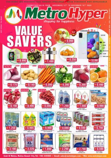 Kuwait Metro Hyper offers in D4D Online. Value Savers. . Till 18th November