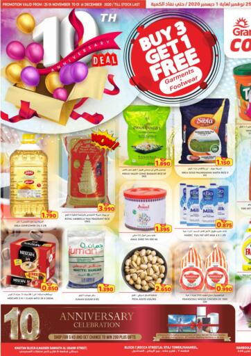 Kuwait Grand Costo offers in D4D Online. 10th Anniversary Deal. . Until Stock Last