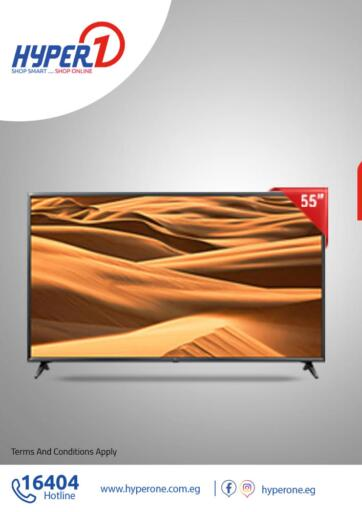 Egypt - Cairo Hyper One  offers in D4D Online. Online Exclusive Offer. . Until Stock Last
