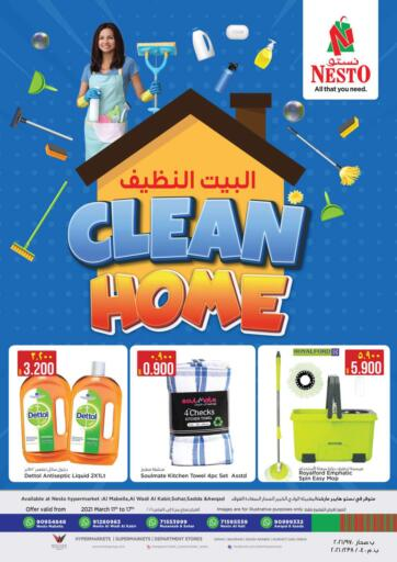 Oman - Sohar Nesto Hyper Market   offers in D4D Online. Clean Home. . Till 17th March