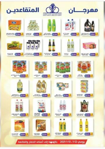 Kuwait Fahd Al Ahmad Cooperative Society offers in D4D Online. Special Offer. . Till 13th January