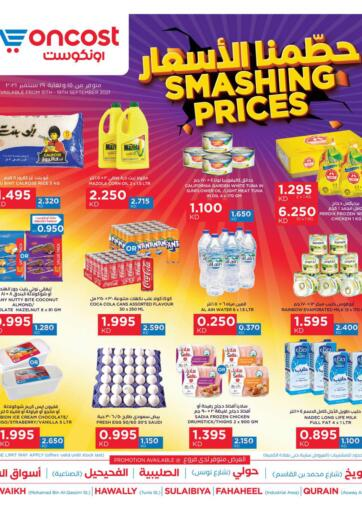 Kuwait Oncost offers in D4D Online. Smashing Prices. . Till 19th September
