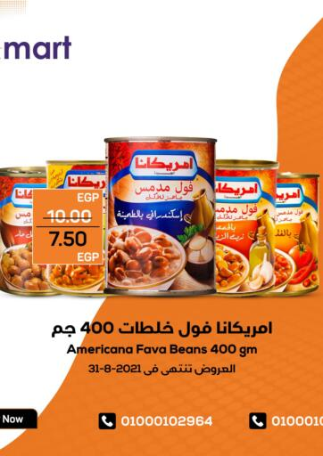 Egypt - Cairo Abu Ashara Market offers in D4D Online. Special Offer. . Until Stock Last