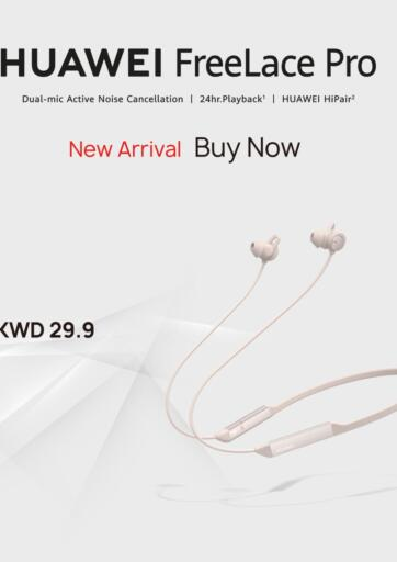 Kuwait Best Al Yousifi  offers in D4D Online. New Arrival. . Until Stock Lasts