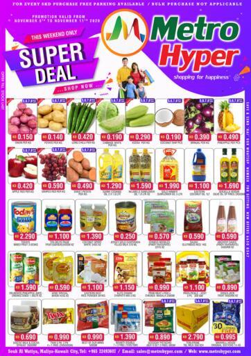 Kuwait Metro Hyper offers in D4D Online. Super Deal. . Till 11th November