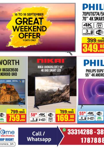 Bahrain Home Electronics offers in D4D Online. Great Weekend Offer. . Till 18th September