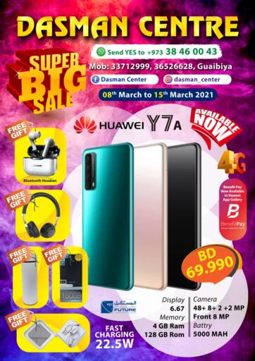 Bahrain Dasman Centre offers in D4D Online. Super Big Sale. Dasman Centre provides Super Big Sale on Huawei Phone. This offer is valid until 15th March! Enjoy shopping!!. Till 15th March