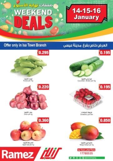 Bahrain Ramez offers in D4D Online. Weekend Deals @ Isa Town. . Till 16th January
