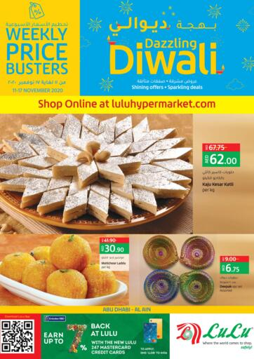UAE - Ras al Khaimah Lulu Hypermarket offers in D4D Online. Dazzling Diwali. Dazzling Diwali  At Lulu Hypermarket. Purchase your favorites during this amazing time!! Offers Going For Diwali Sweets, Festive Fashion, Fresh Foods , Groceries, Electronics, Home Needs, Bags, Gifts & Toys  etc Everything Under One Roof ! Offer is valid till  17th November Start Shopping!. Till 17th November