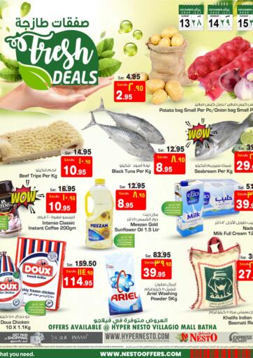 KSA, Saudi Arabia, Saudi - Al Khobar Nesto offers in D4D Online. Fresh Deal @ Villagio. Now you can get your daily products from your favorite brands during 'Fresh Deals' at Nesto Stores! This offer is only valid Until 15th December.. Till 15th December