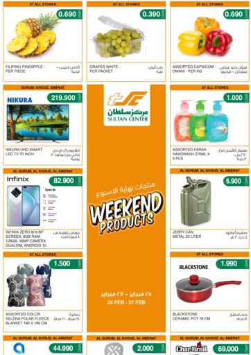 Oman - Muscat Sultan Center  offers in D4D Online. Weekend Products. . Till 27th February