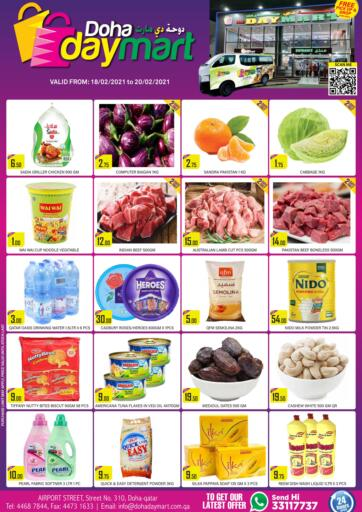 Qatar - Doha Doha Daymart offers in D4D Online. Special Offer. Special Offer are now available at the best price, hurry now. offers are valid Till  20th February. Enjoy Shopping!!!. Till 20th February