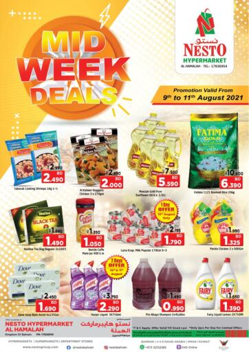 Bahrain NESTO  offers in D4D Online. Mid Week Deal. Mid Week Deal @ NESTO!! Get Unbelievable Discounts On Groceries, Fruits, Vegetables &  Much More At Nesto. Avail This Offer Till 11th August. Hurry Now!! Have a Good Shopping!!. Till 11th August