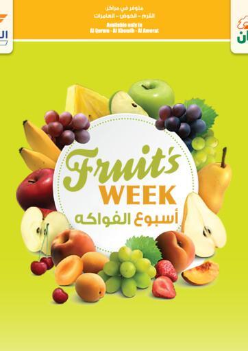 Oman - Sohar Sultan Center  offers in D4D Online. Fruits Week. . Till 22nd June