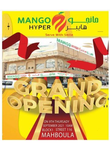 Kuwait Mango Hypermarket  offers in D4D Online. Grand Opening. . Till 14th September
