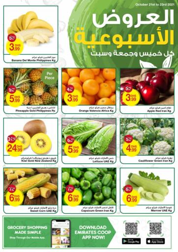 UAE - Dubai Emirates Co-Operative Society offers in D4D Online. Weekend Offer. . Till 23rd October
