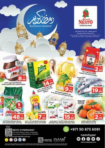 UAE - Sharjah / Ajman Nesto Hypermarket offers in D4D Online. Al Jurf, Ajman. . Till 21st April