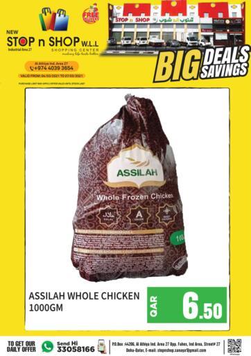 Qatar - Al Wakra New Stop n Shop @Al Athiya offers in D4D Online. Big Deals Savings. . Till 7th March