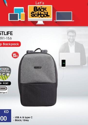 Kuwait Best Al Yousifi  offers in D4D Online. Back to School. . Until Stock Last