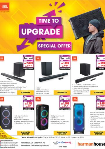 Qatar - Al Shamal Jumbo Electronics offers in D4D Online. Special Offer. Special  Offers Are Available At Jumbo Electronics .Offers Are Valid  Till 20th November.  Hurry Up! Enjoy Shopping!!!!. Till 20th November