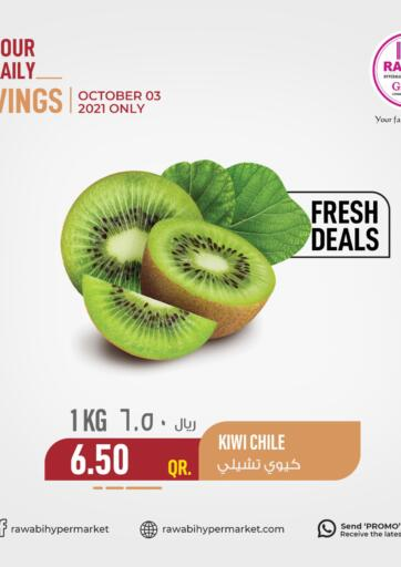 Qatar - Al Rayyan Rawabi Hypermarkets offers in D4D Online. Your Daily Savings. . Only On 03rd October
