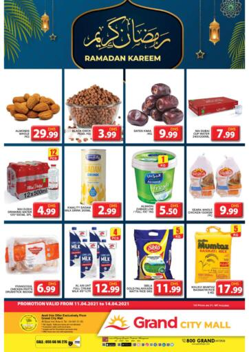 UAE - Dubai Grand Hyper Market offers in D4D Online. Ramadan Kareem. . Till 14th April
