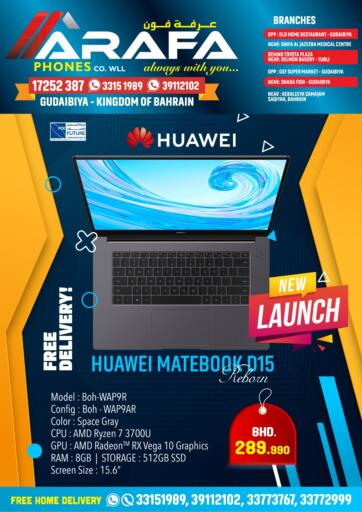 Bahrain Arafa Phones offers in D4D Online. New Launch. New Launch at Arafa Phones!! Buy Your Favorite Huawei Matebook D15 at Unbelievable Rates. This offer is valid Until Stock Last. Hurry Now!!. Until Stock Last