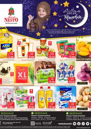 Kuwait Nesto Hypermarkets offers in D4D Online. Ramadan Kareem. Exciting Offers Waiting For You At Nesto Hypermarkets.Visit Their Nearest Store And Get Everything At Exciting Prices. Valid Till 11th April 2021.  Enjoy Shopping!!!. Till 11th April
