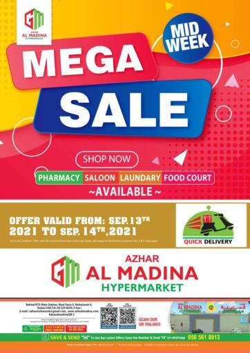 UAE - Dubai Azhar Al Madina Hypermarket offers in D4D Online. Muhaisina , Dubai. . Till 14th September
