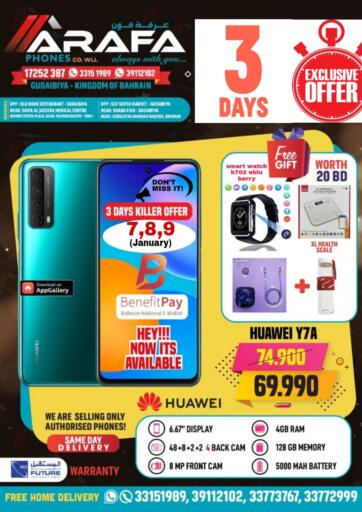 Bahrain Arafa Phones offers in D4D Online. 3 Days Exclusive Offer. . Till 9th January