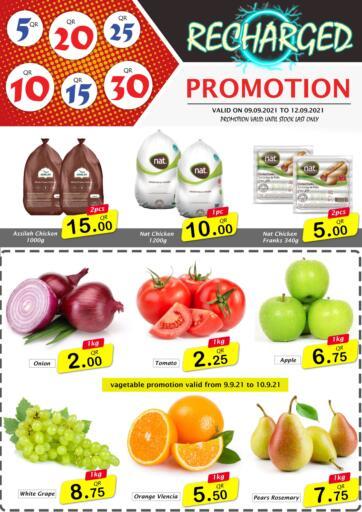 Qatar - Al Rayyan Zahra Shopping offers in D4D Online. 5 10 15 20 25 30 QR Promotion. . Till 12th September