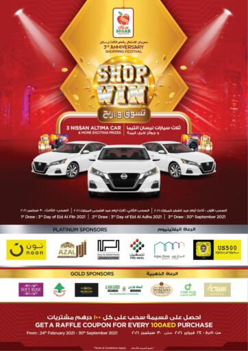 UAE - Umm al Quwain Senan Hypermarket offers in D4D Online. 3rd Anniversary Shopping Festival. . Till 6th March
